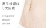 WeChat 圖片_20190918171921
